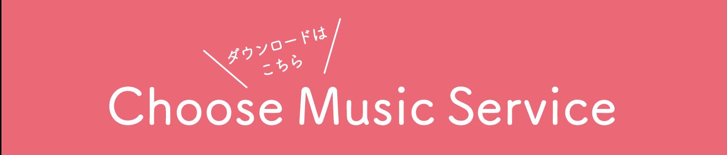 Choose Music Service